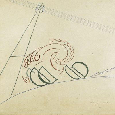 Pasqualino(Cangiullo)-Ciclista campione-1914-tempera e inchiostri colorati su cartoncino-cm53x76